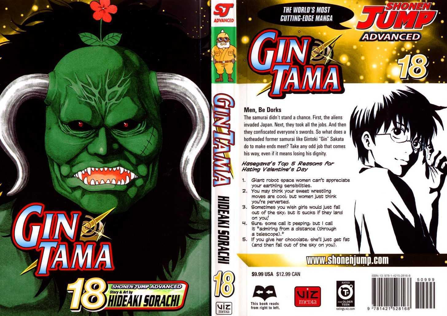 http://im.nineanime.com/comics/pic9/18/210/16657/Gintama1490715.jpg Page 1