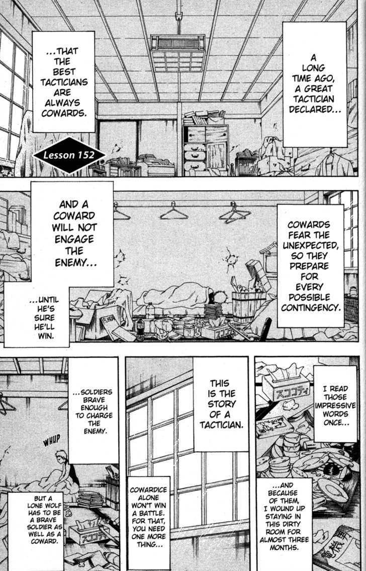 https://im.nineanime.com/comics/pic9/18/210/16666/Gintama1520391.jpg Page 1