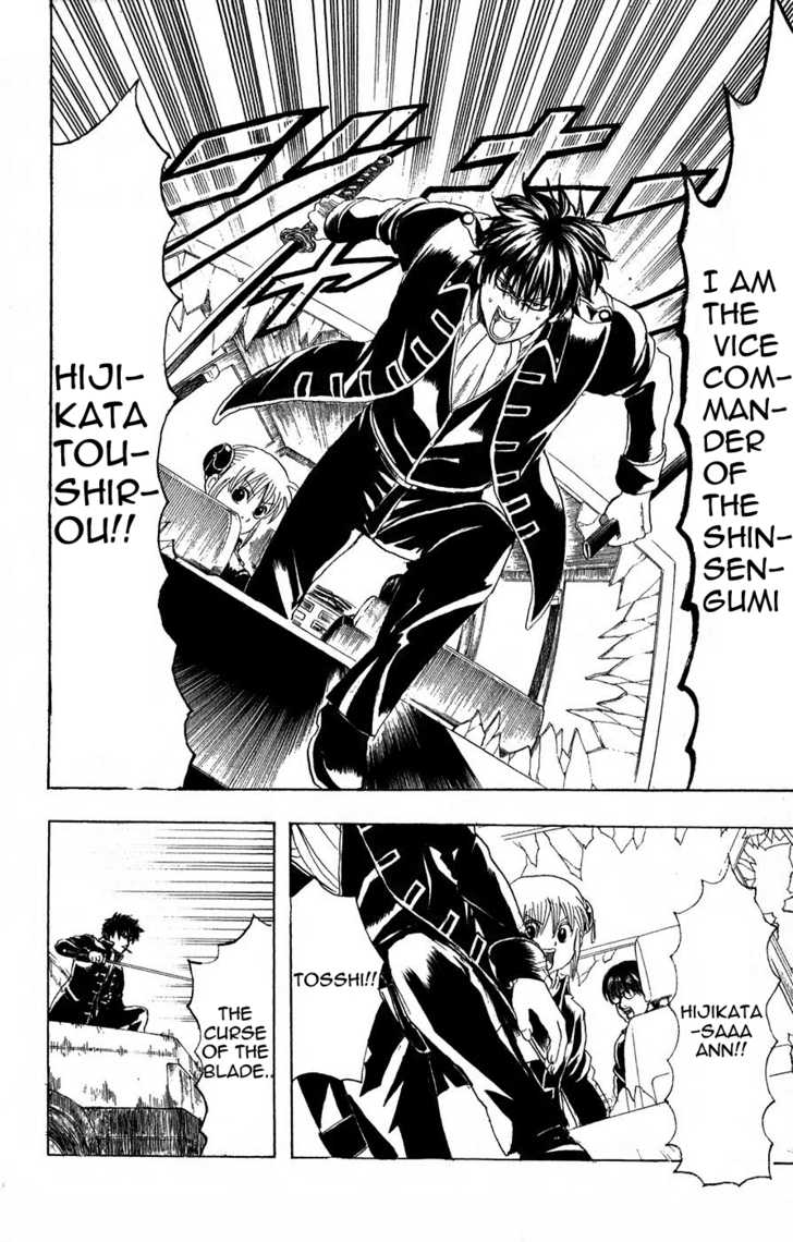 https://im.nineanime.com/comics/pic9/18/210/16700/Gintama1641301.jpg Page 2