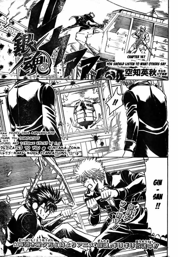 https://im.nineanime.com/comics/pic9/18/210/16708/Gintama1670457.jpg Page 1