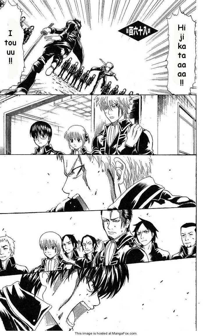 http://im.nineanime.com/comics/pic9/18/210/16711/Gintama1680937.jpg Page 1