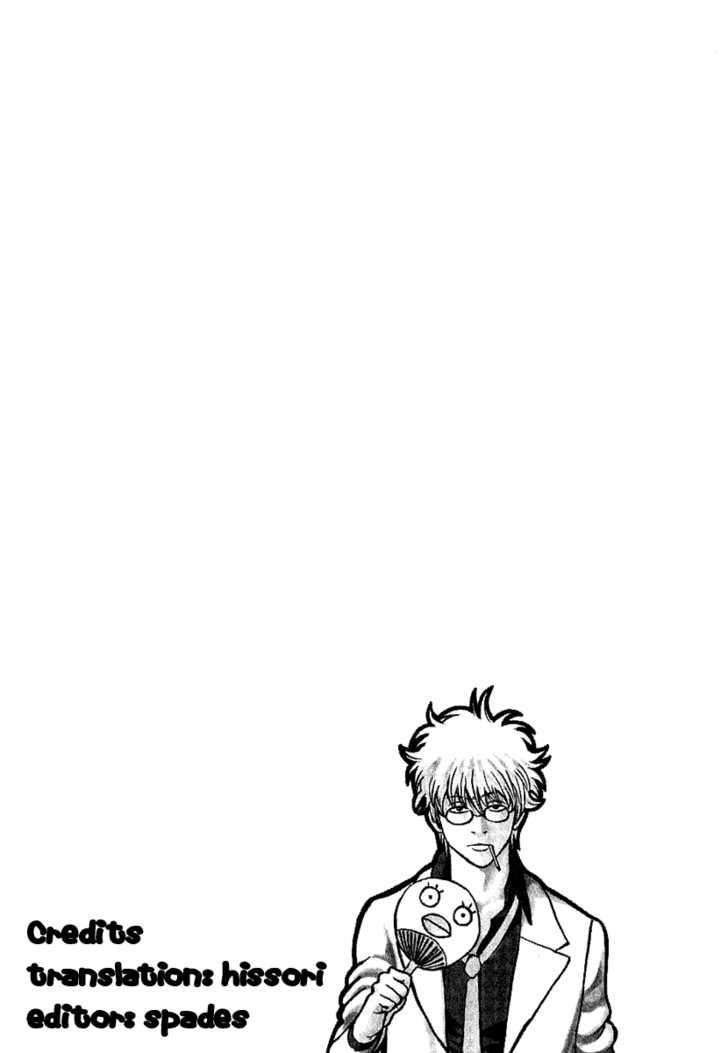 https://im.nineanime.com/comics/pic9/18/210/16725/Gintama1730579.jpg Page 1