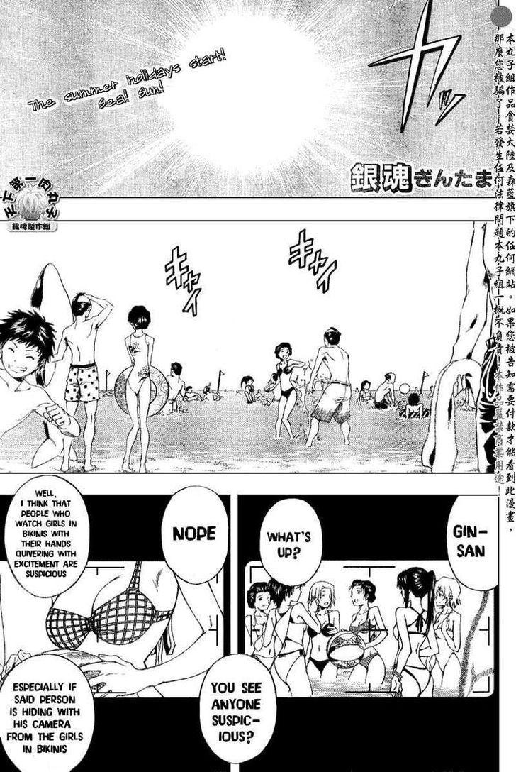 http://im.nineanime.com/comics/pic9/18/210/16727/Gintama1740115.jpg Page 1