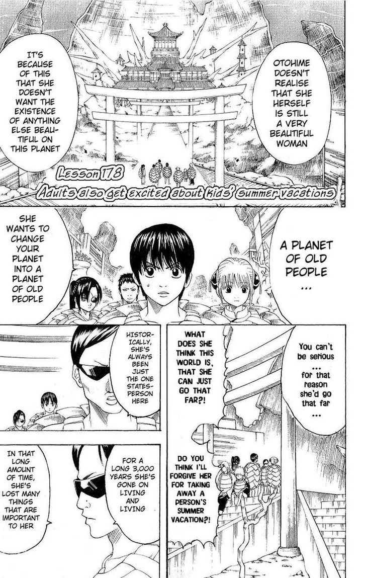 https://im.nineanime.com/comics/pic9/18/210/16739/Gintama1780948.jpg Page 1