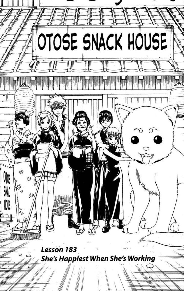 http://im.nineanime.com/comics/pic9/18/210/16750/Gintama1830188.jpg Page 1