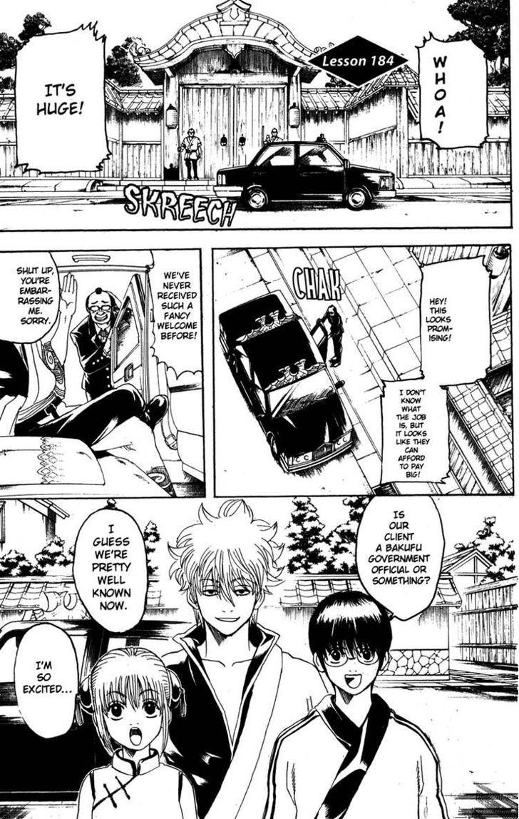 https://im.nineanime.com/comics/pic9/18/210/16751/Gintama1840167.jpg Page 1