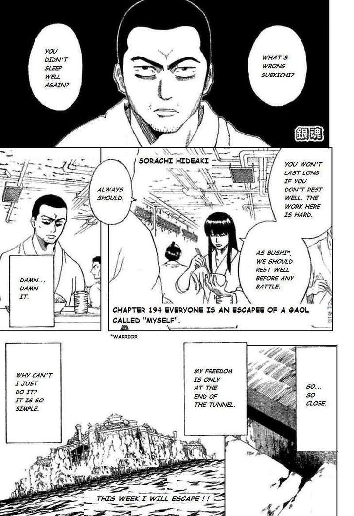 http://im.nineanime.com/comics/pic9/18/210/16774/Gintama1940595.jpg Page 1