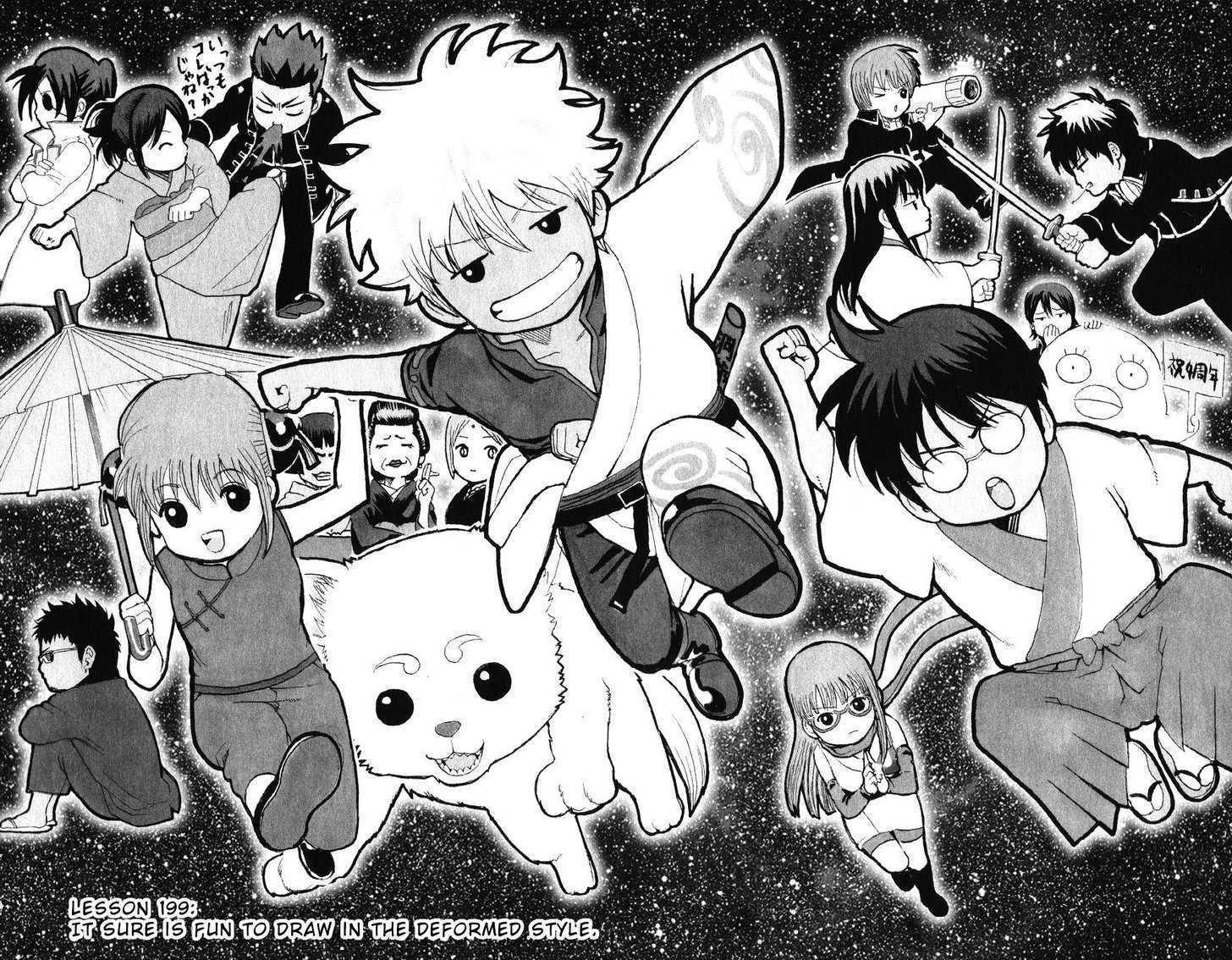 https://im.nineanime.com/comics/pic9/18/210/16786/Gintama1990579.jpg Page 1