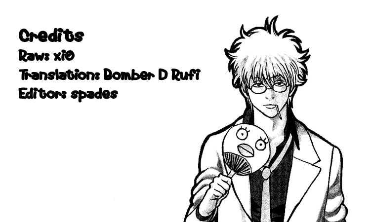 https://im.nineanime.com/comics/pic9/18/210/16794/Gintama2020205.jpg Page 1