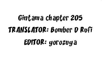 http://im.nineanime.com/comics/pic9/18/210/16801/Gintama2050889.jpg Page 1