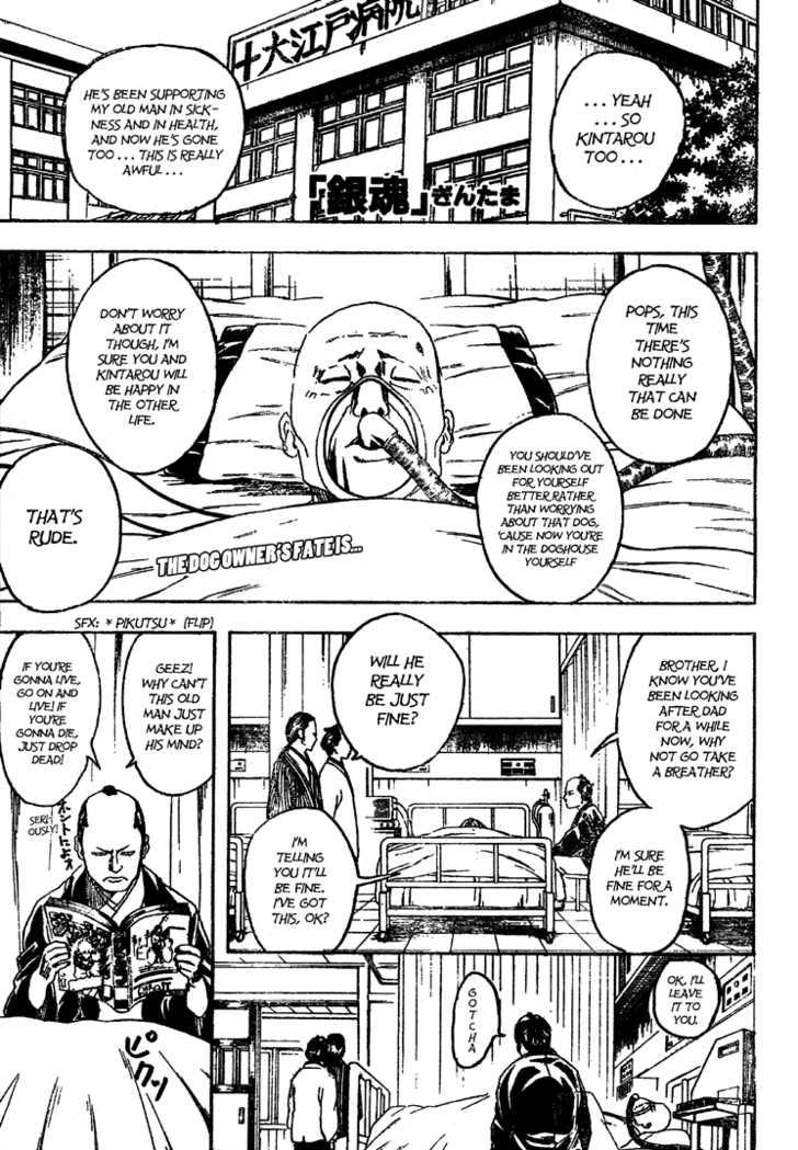 http://im.nineanime.com/comics/pic9/18/210/16807/Gintama2080337.jpg Page 1