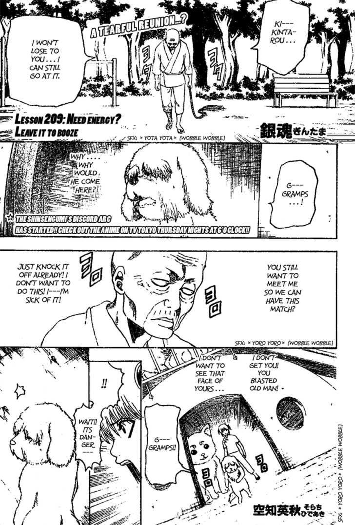 https://im.nineanime.com/comics/pic9/18/210/16809/Gintama2090866.jpg Page 1