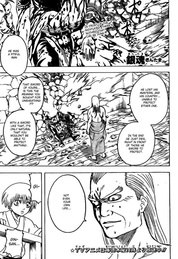 https://im.nineanime.com/comics/pic9/18/210/16846/Gintama2230601.jpg Page 1