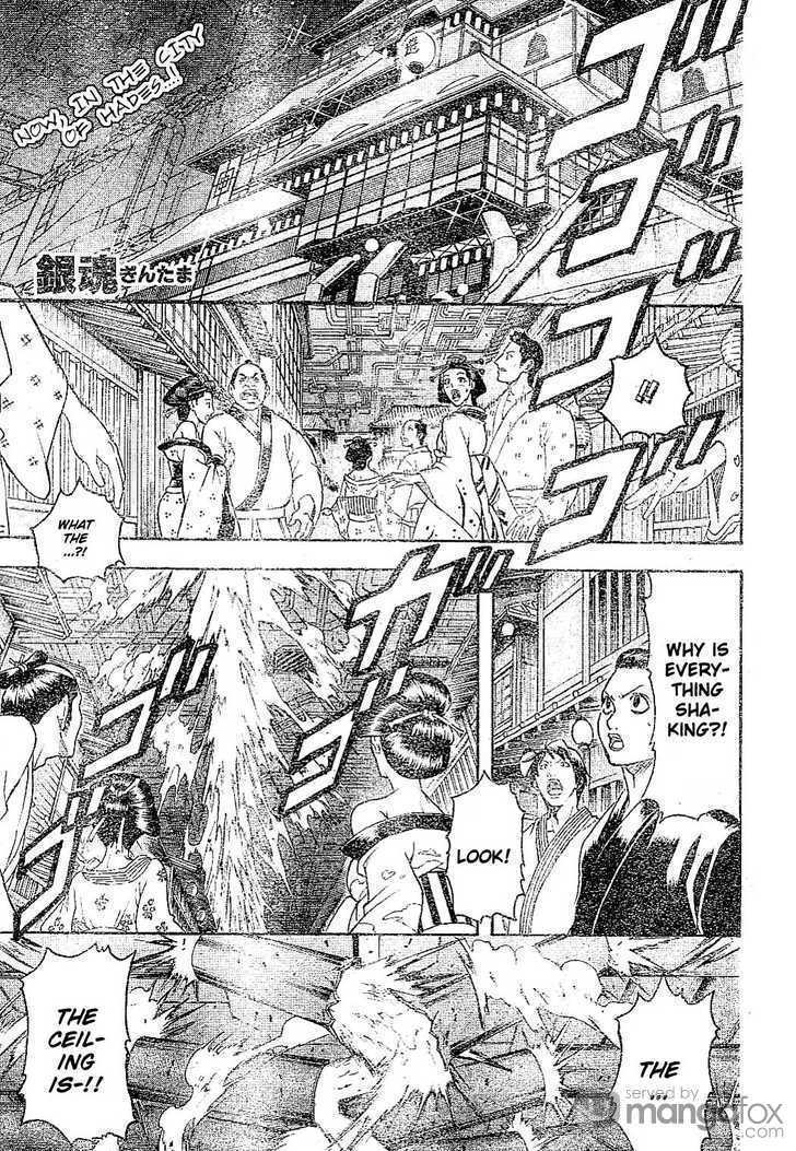 https://im.nineanime.com/comics/pic9/18/210/16854/Gintama2260887.jpg Page 1