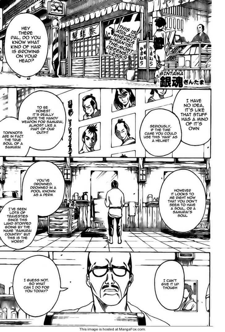 http://im.nineanime.com/comics/pic9/18/210/16865/Gintama2310153.jpg Page 1