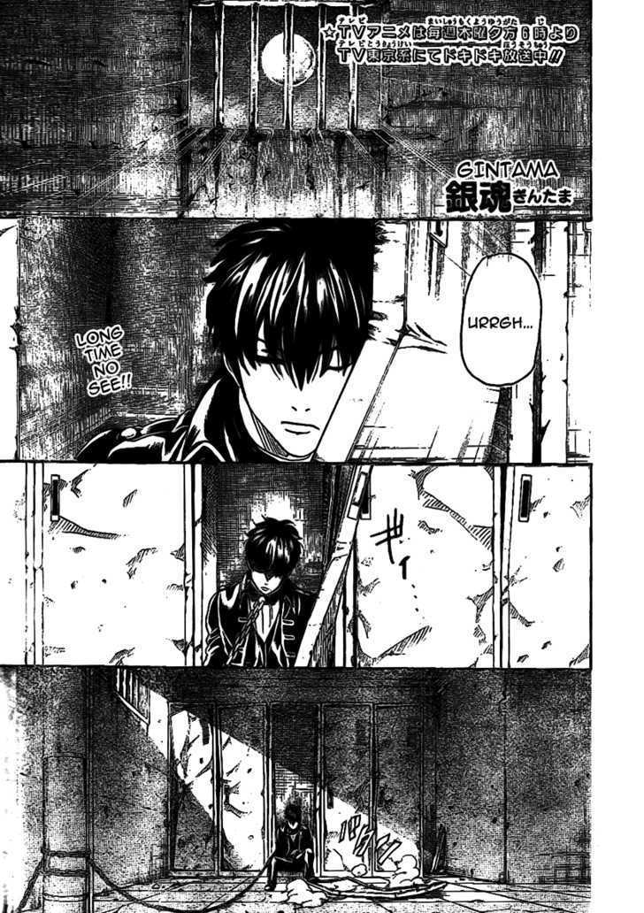 http://im.nineanime.com/comics/pic9/18/210/16872/Gintama2330444.jpg Page 1