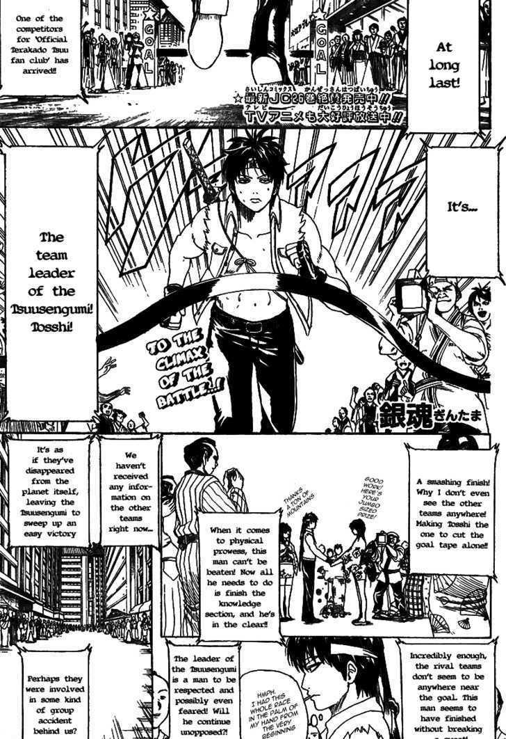 http://im.nineanime.com/comics/pic9/18/210/16895/Gintama2420916.jpg Page 1
