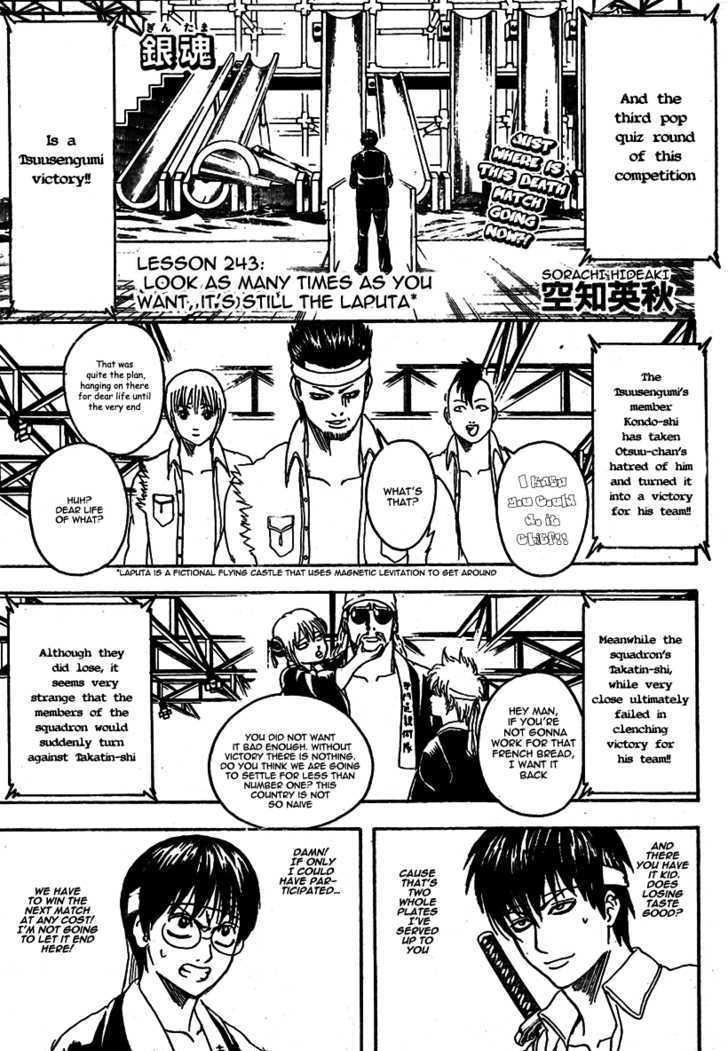 https://im.nineanime.com/comics/pic9/18/210/16897/Gintama2431210.jpg Page 2