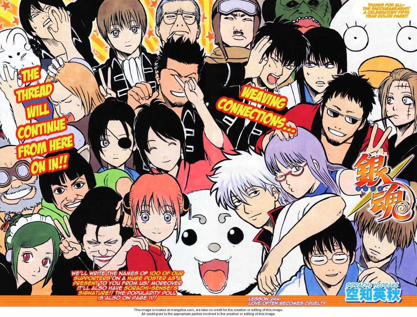 https://im.nineanime.com/comics/pic9/18/210/16898/Gintama2441138.jpg Page 2