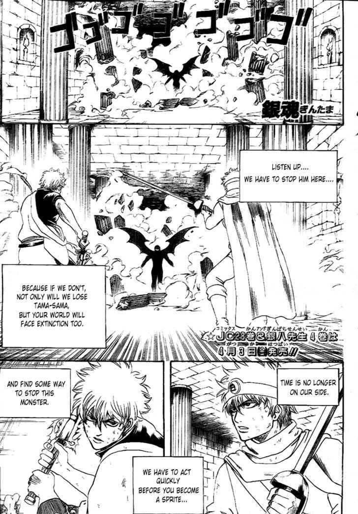 http://im.nineanime.com/comics/pic9/18/210/16914/Gintama2510580.jpg Page 1