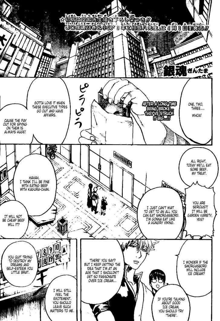 https://im.nineanime.com/comics/pic9/18/210/16919/Gintama2530607.jpg Page 1