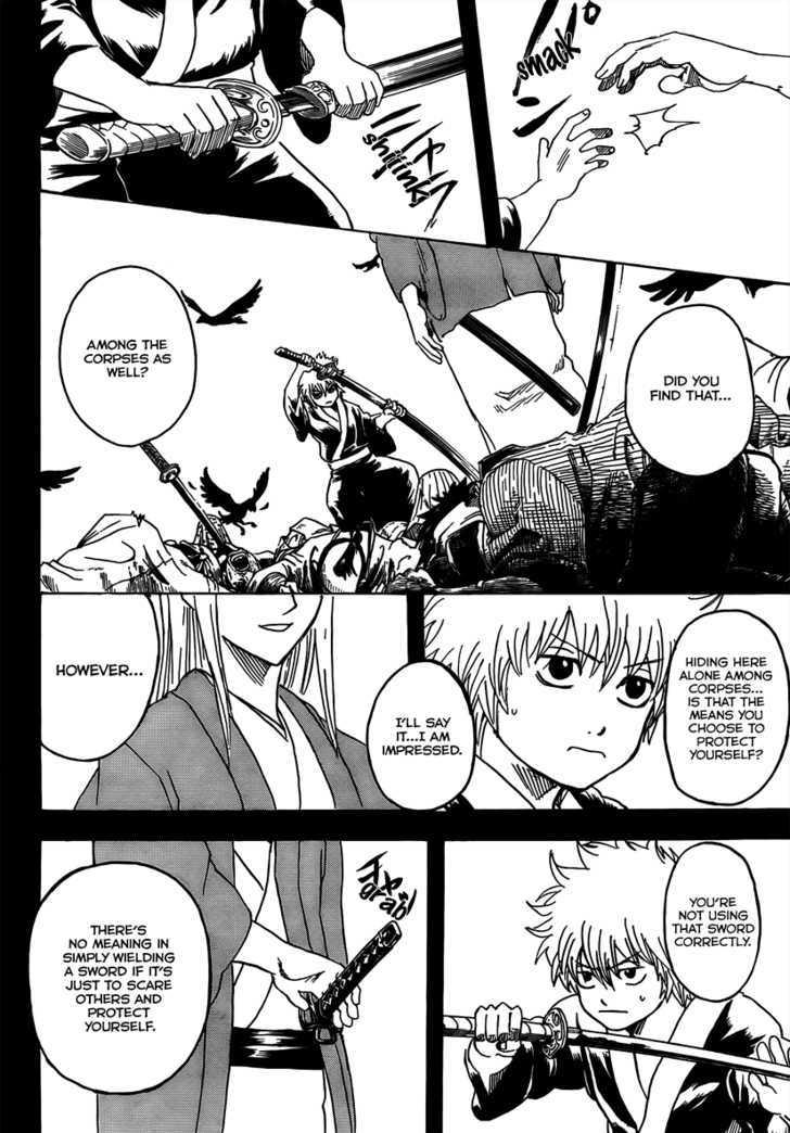 https://im.nineanime.com/comics/pic9/18/210/16935/Gintama2601747.jpg Page 2