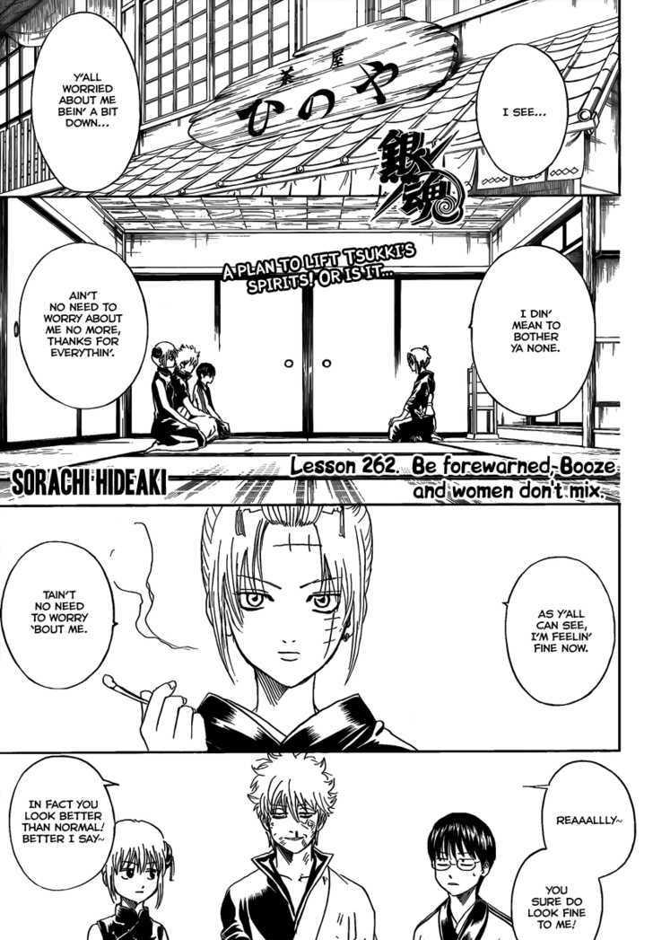 https://im.nineanime.com/comics/pic9/18/210/16943/Gintama2620330.jpg Page 1