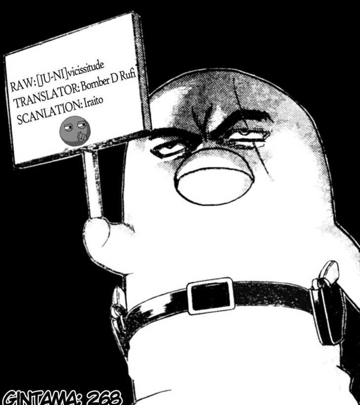 https://im.nineanime.com/comics/pic9/18/210/16964/Gintama2680116.jpg Page 1