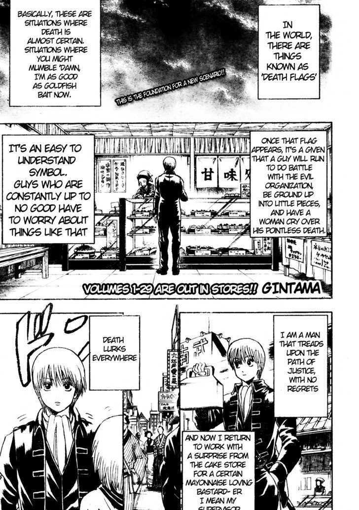 https://im.nineanime.com/comics/pic9/18/210/16970/Gintama2700871.jpg Page 1