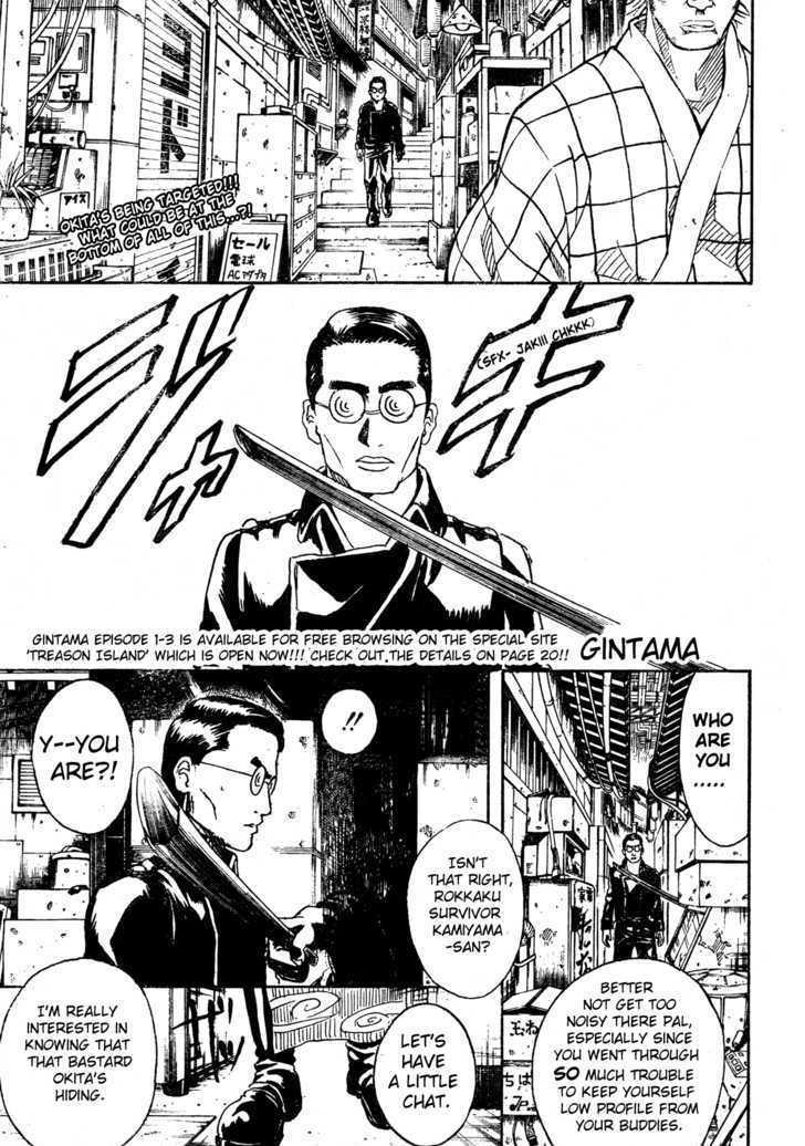 http://im.nineanime.com/comics/pic9/18/210/16972/Gintama2710481.jpg Page 1