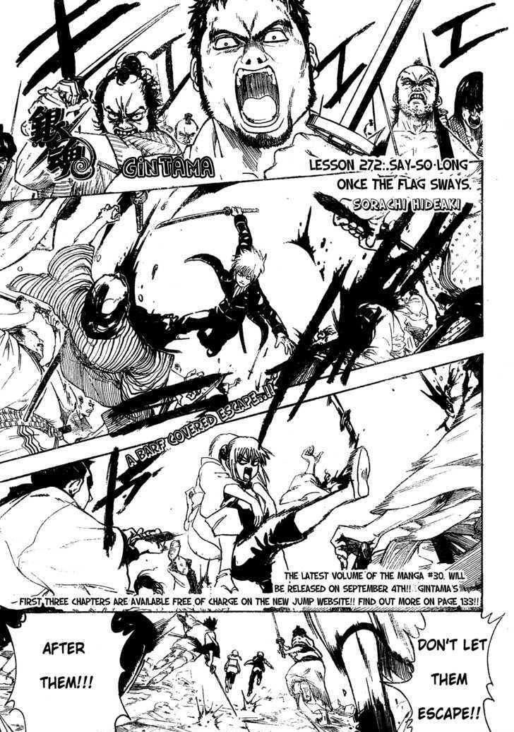 https://im.nineanime.com/comics/pic9/18/210/16975/Gintama2720115.jpg Page 1