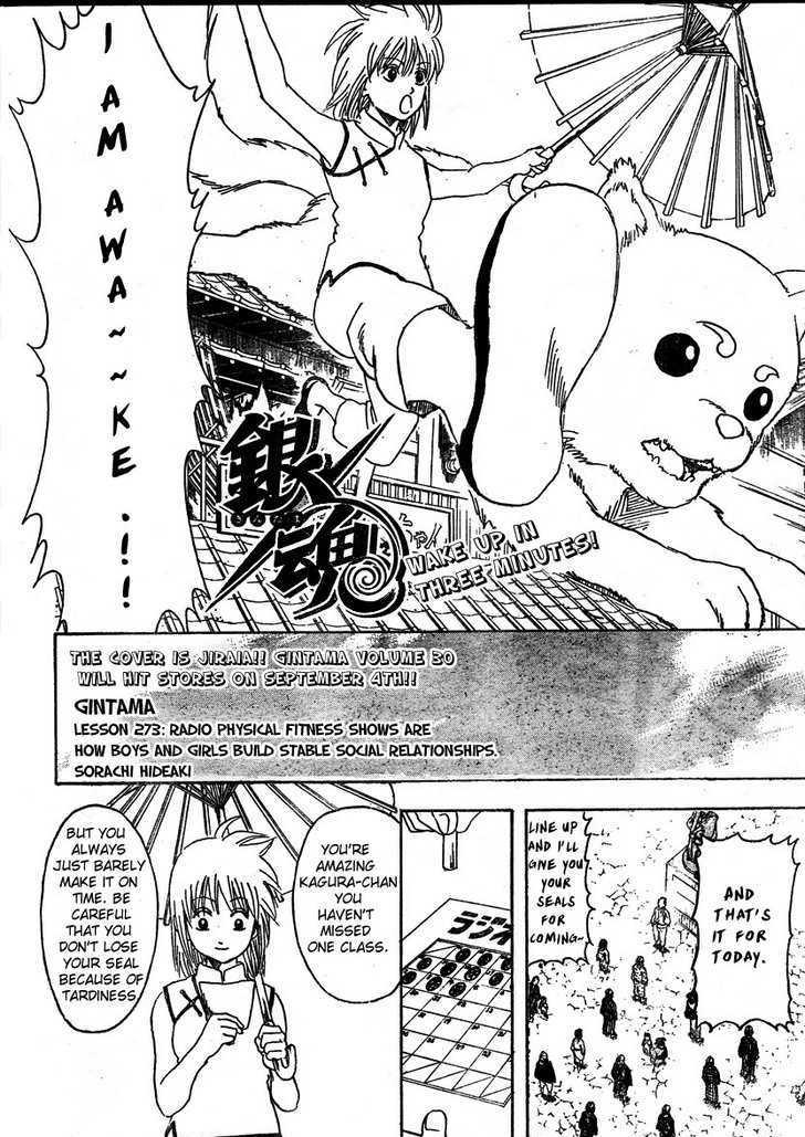 https://im.nineanime.com/comics/pic9/18/210/16978/Gintama2731521.jpg Page 2