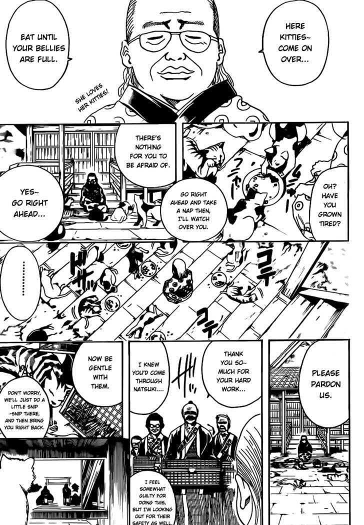 https://im.nineanime.com/comics/pic9/18/210/16987/Gintama2760479.jpg Page 1