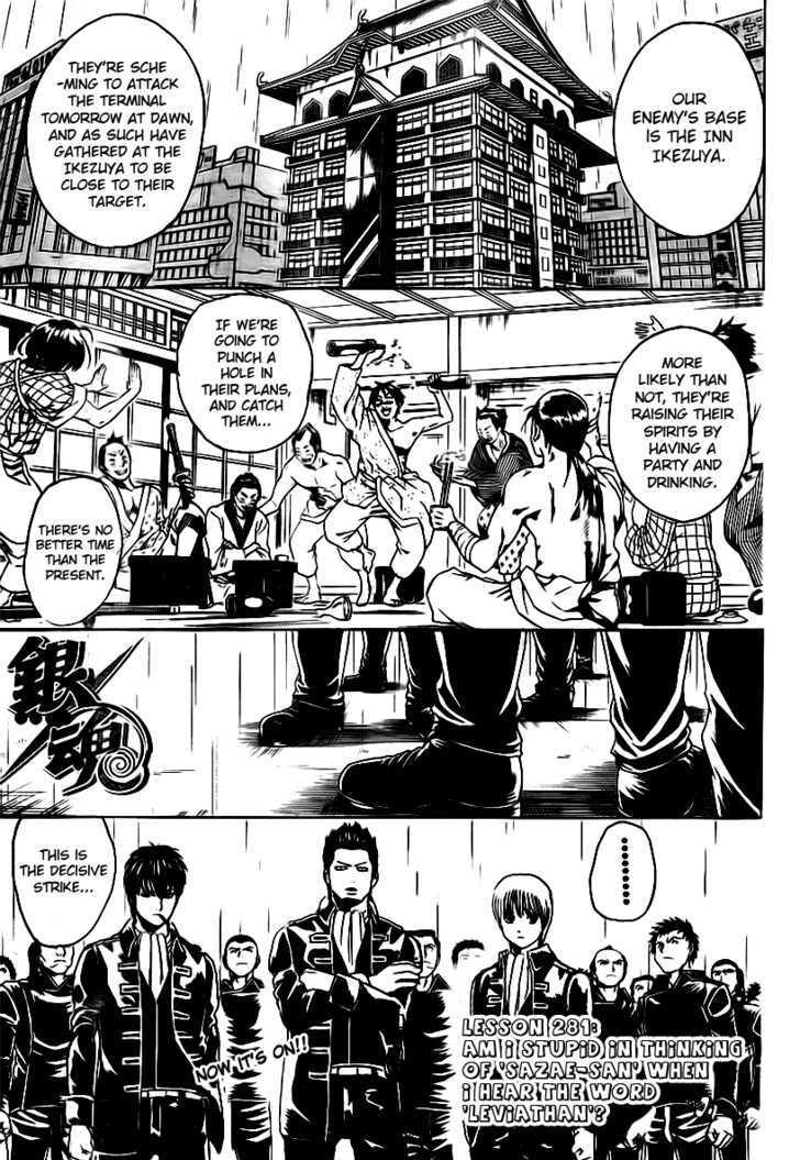 https://im.nineanime.com/comics/pic9/18/210/17002/Gintama2810467.jpg Page 1