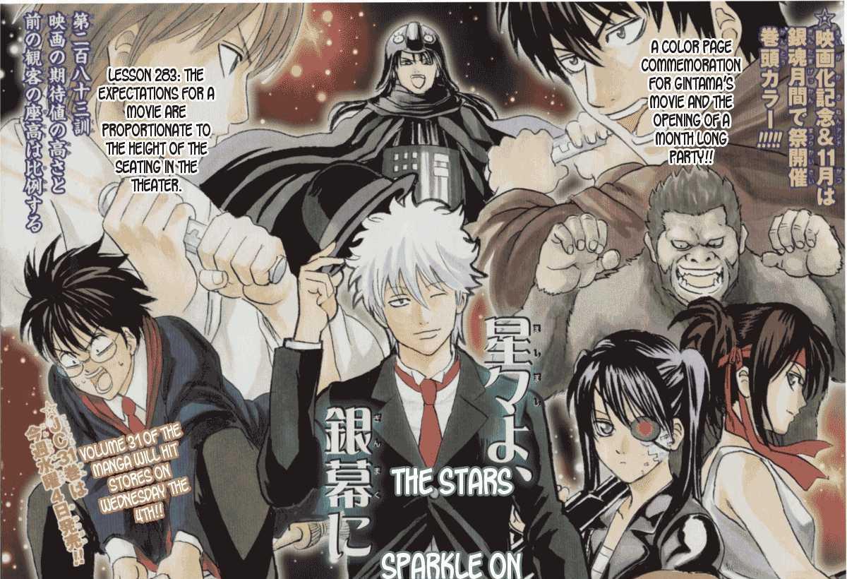 https://im.nineanime.com/comics/pic9/18/210/17008/Gintama2830348.jpg Page 1