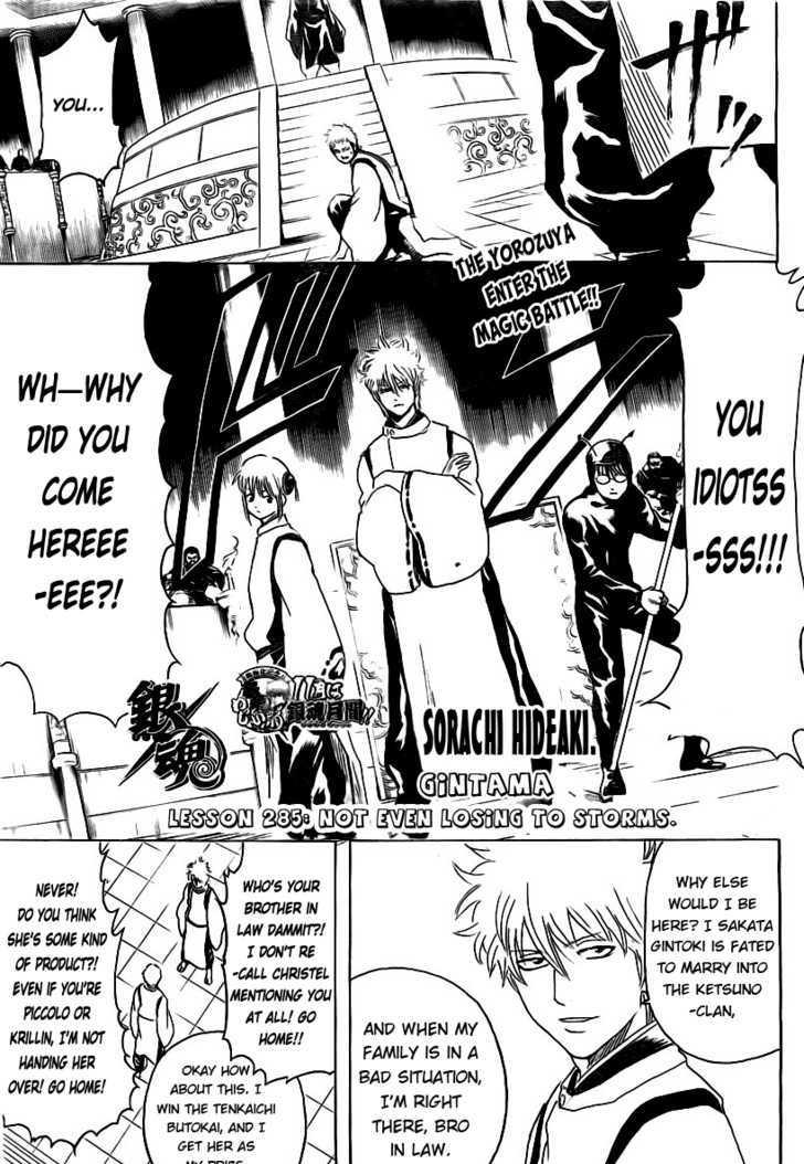 https://im.nineanime.com/comics/pic9/18/210/17017/Gintama2850853.jpg Page 1