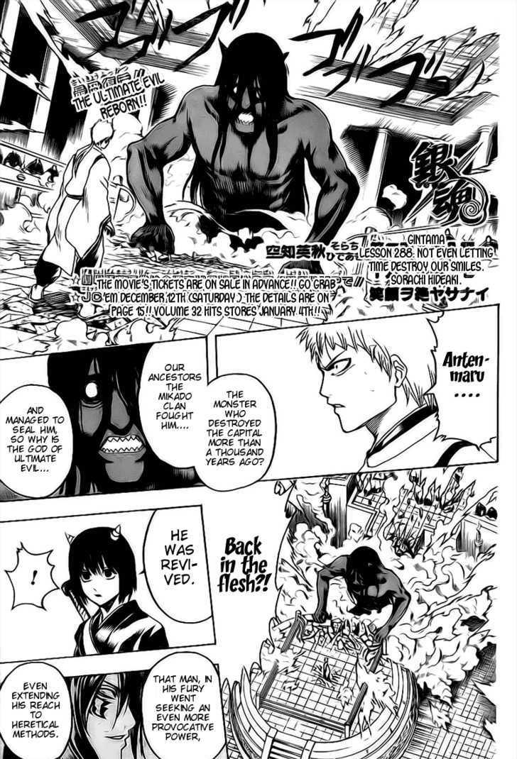 http://im.nineanime.com/comics/pic9/18/210/17030/Gintama2880175.jpg Page 1