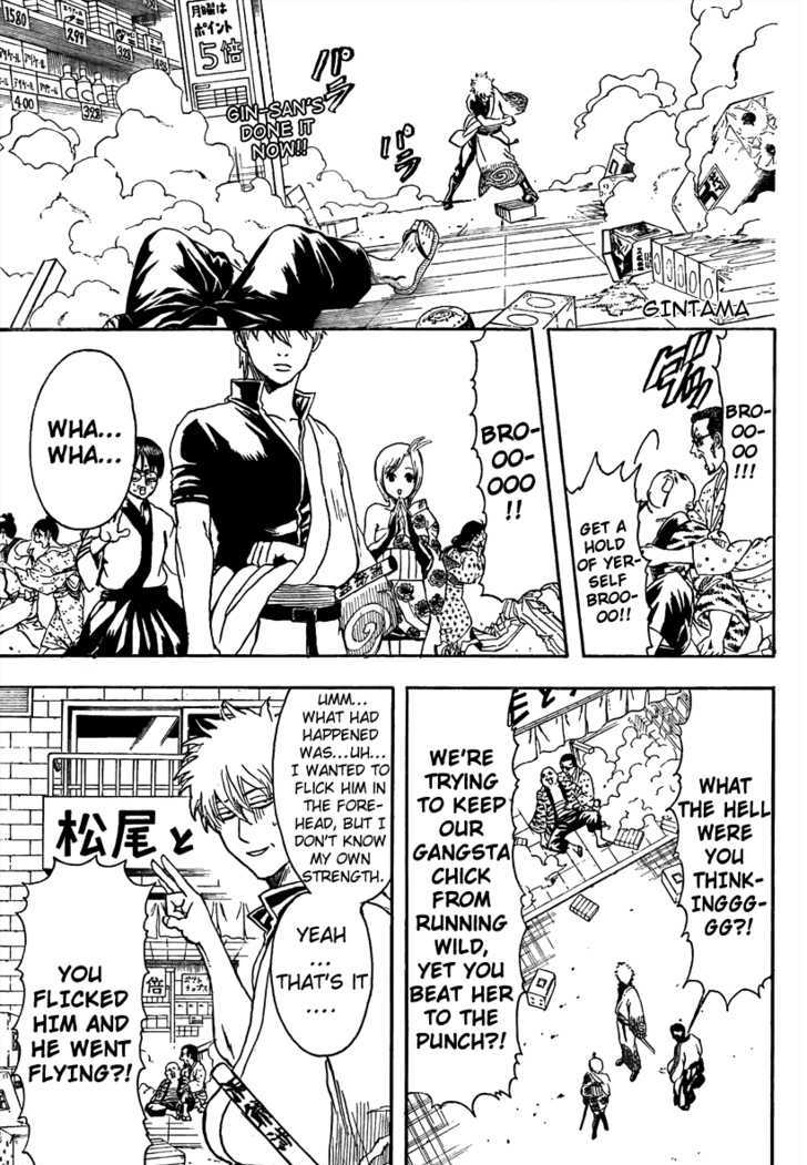 http://im.nineanime.com/comics/pic9/18/210/17074/Gintama2980586.jpg Page 1