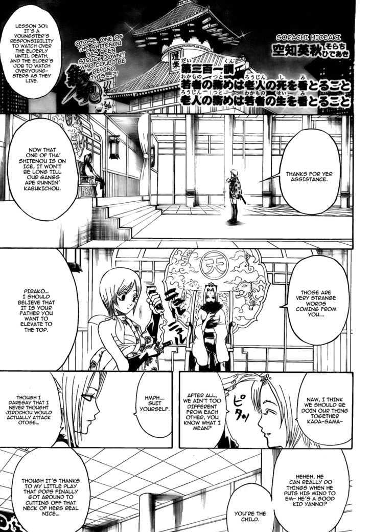 https://im.nineanime.com/comics/pic9/18/210/17084/Gintama3010435.jpg Page 1