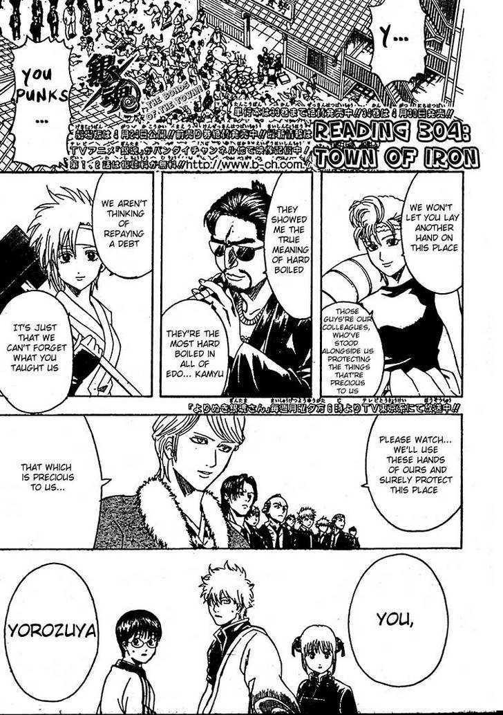 https://im.nineanime.com/comics/pic9/18/210/17092/Gintama3041288.jpg Page 2
