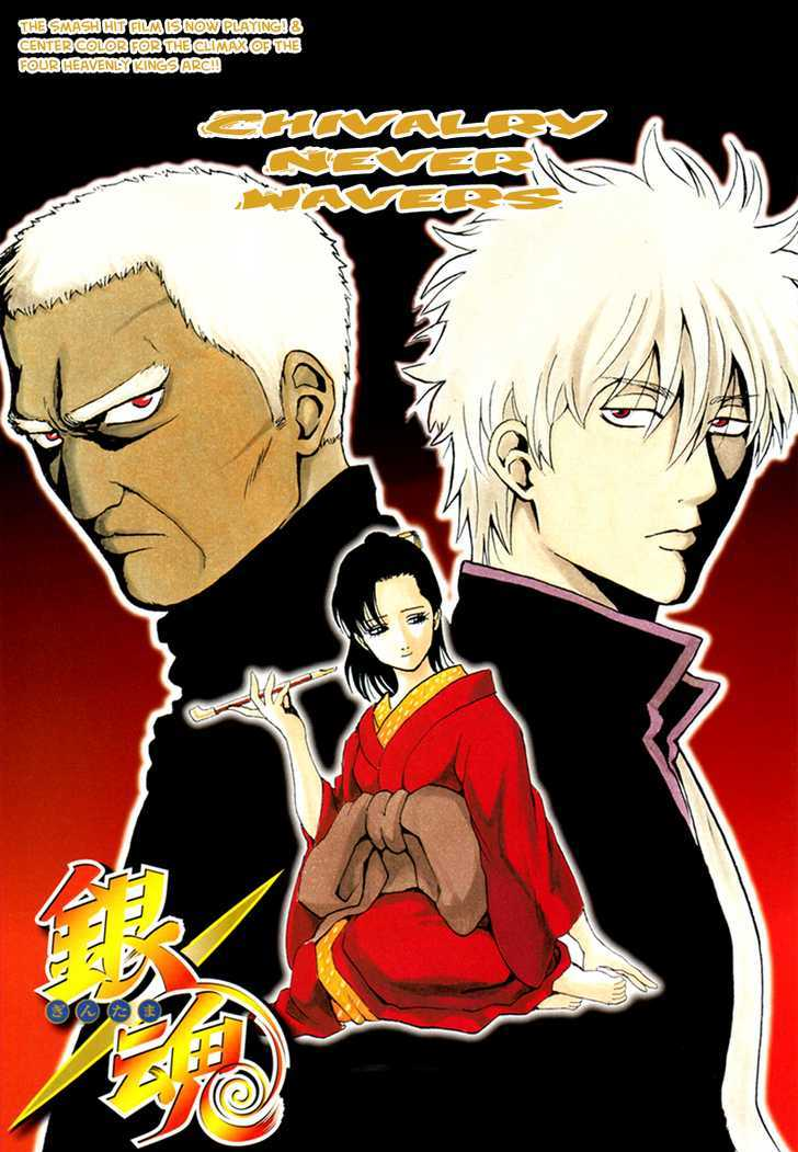 http://im.nineanime.com/comics/pic9/18/210/17097/Gintama3060459.jpg Page 1