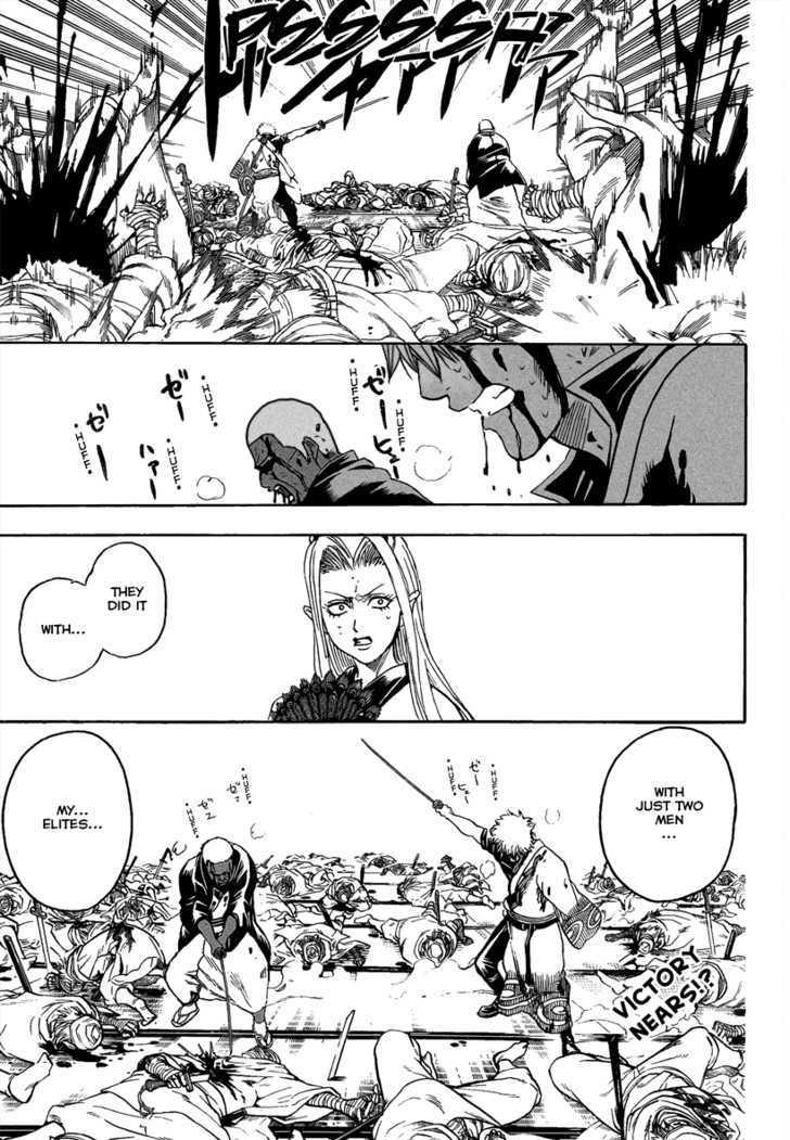 https://im.nineanime.com/comics/pic9/18/210/17104/Gintama3080833.jpg Page 1