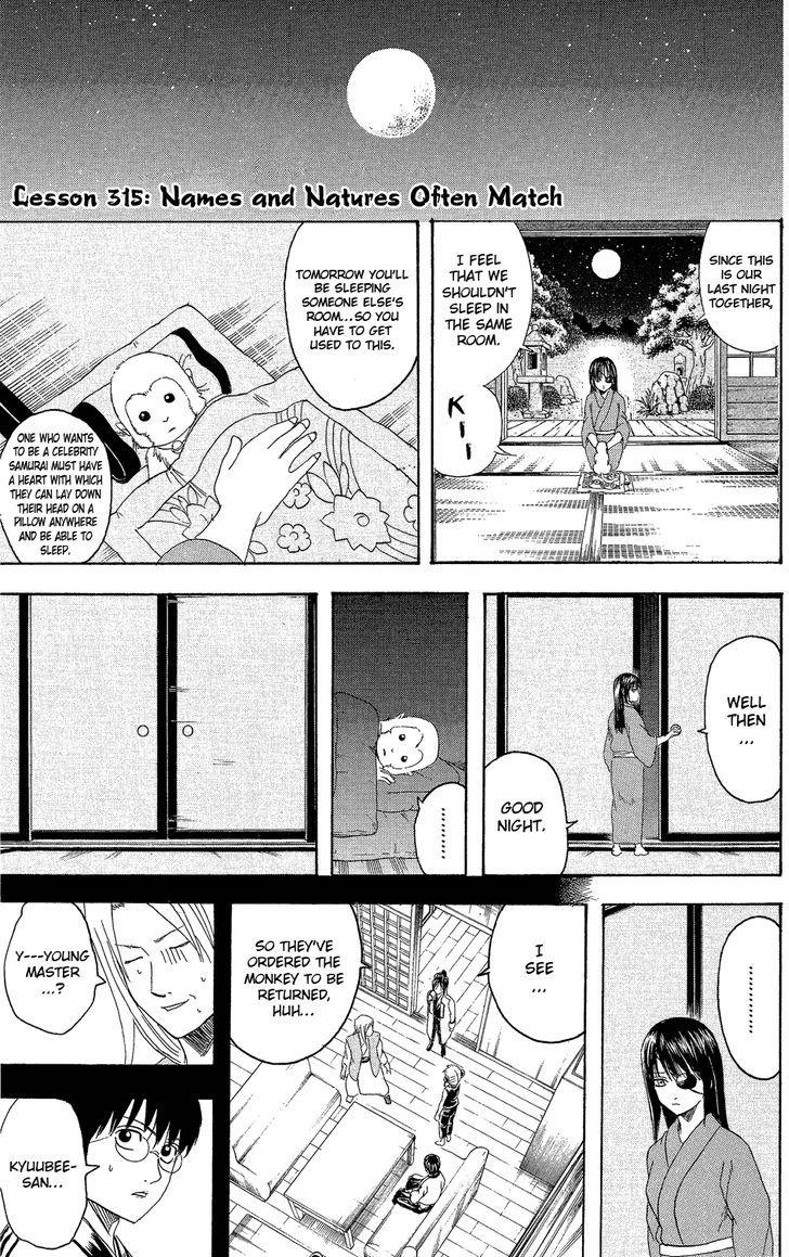 http://im.nineanime.com/comics/pic9/18/210/17123/Gintama3150526.jpg Page 1
