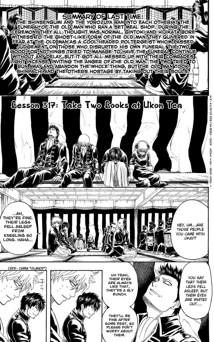 http://im.nineanime.com/comics/pic9/18/210/17130/Gintama3170646.jpg Page 1