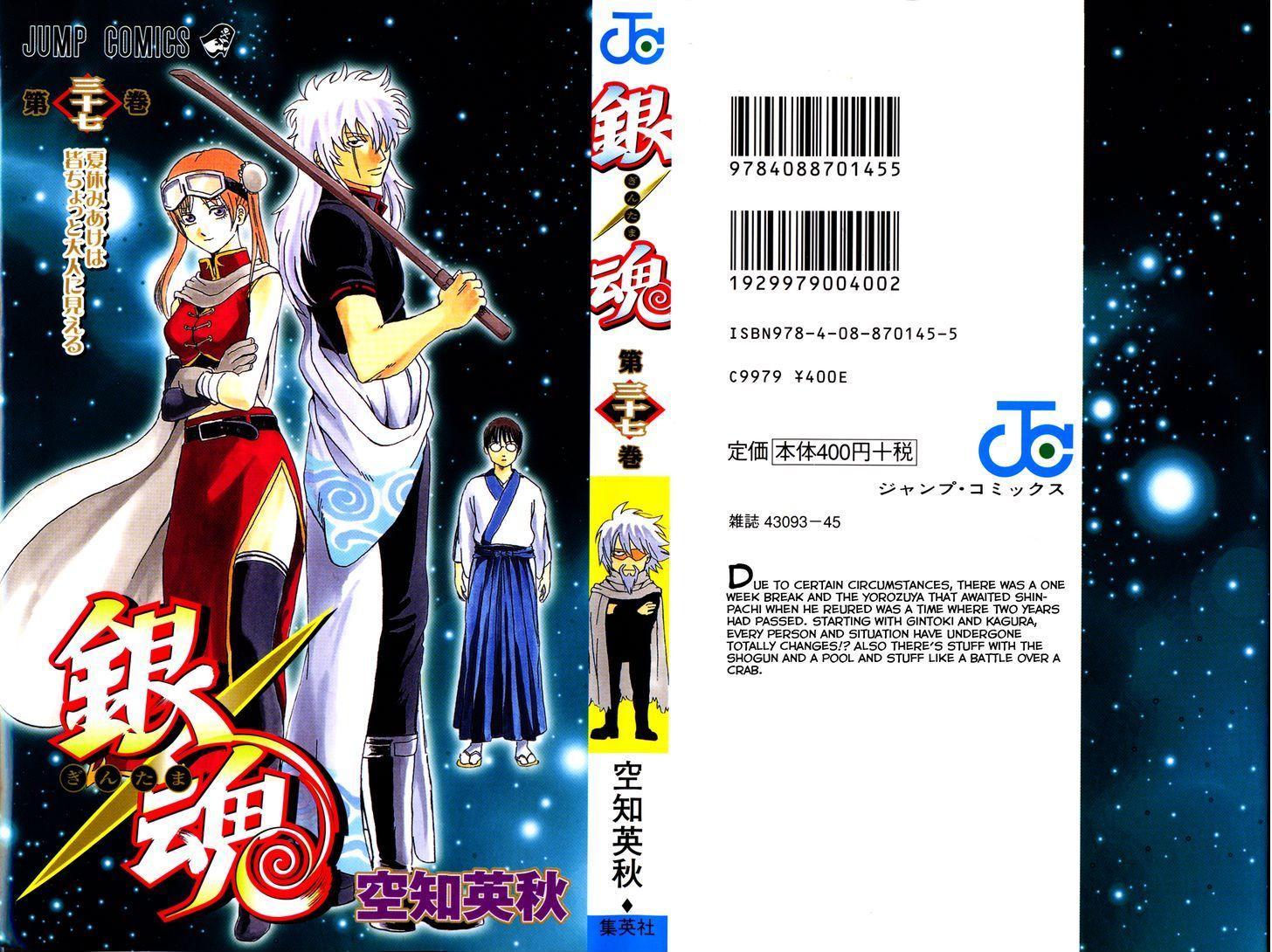http://im.nineanime.com/comics/pic9/18/210/17135/Gintama3190670.jpg Page 1