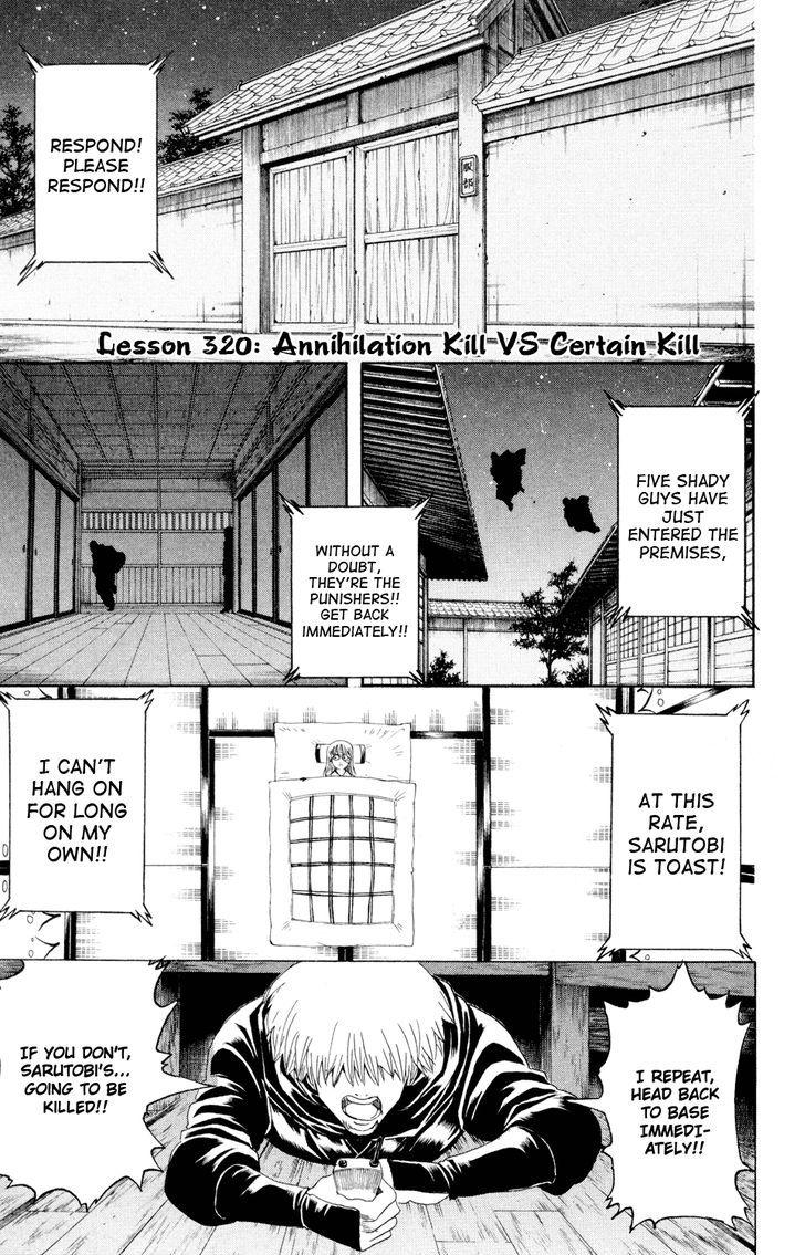 https://im.nineanime.com/comics/pic9/18/210/17139/Gintama3200142.jpg Page 1