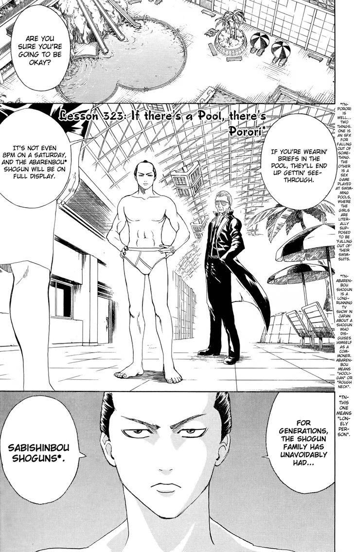 http://im.nineanime.com/comics/pic9/18/210/17150/Gintama3230236.jpg Page 1