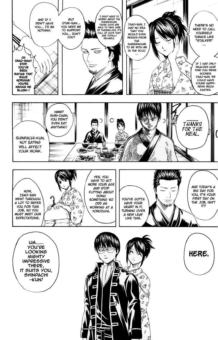 https://im.nineanime.com/comics/pic9/18/210/17156/Gintama3251179.jpg Page 2