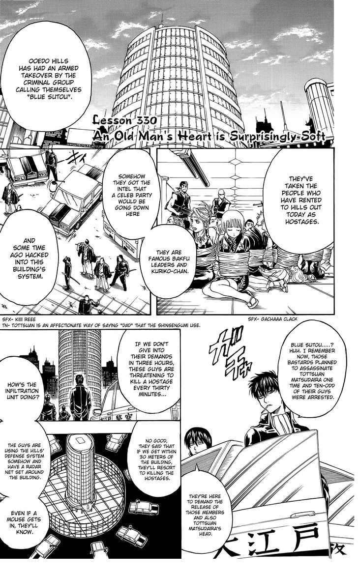 https://im.nineanime.com/comics/pic9/18/210/17174/Gintama3300142.jpg Page 1