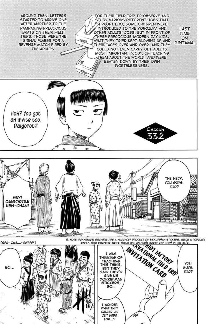 https://im.nineanime.com/comics/pic9/18/210/17181/Gintama3320351.jpg Page 1